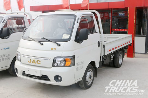 JAC Kangling 87HP Gaslion Powered Mini Truck (3.1m)