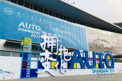 Auto Shanghai 2021 to Showcase Latest Products And Technologies