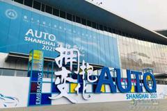 Auto Shanghai 2021 Embracing Change
