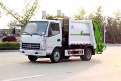 Chengli CLW5040ZYSKL6 Compress Garage Truck (Kaima 4 Cubic Meter)+Weichai Power