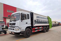 Dongfeng Double Rear Axles 16 Cubic Compress Garbage Truck+DCEC Power