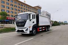 Chengli CSC5250ZYSD6 Compress Garbage Truck (KL 18 Cubic Meter)