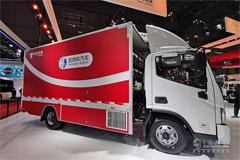 Foton Aumark Hydrogen Fuel Cell Vehicle