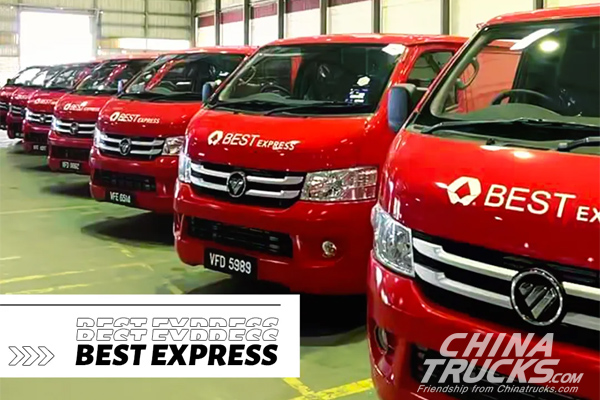 The Trusted Choice of Express Logistics