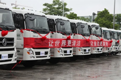 59 Units Dongfeng Commercial Vehicles Delivered to Cambodia for Operation