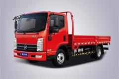 kAMA Kaijie M3 Cargo Dropside Truck