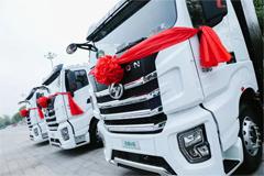 SAIC Hongyan Delivers 1,000 Units Electric Heavy-duty Trucks to Tangshan