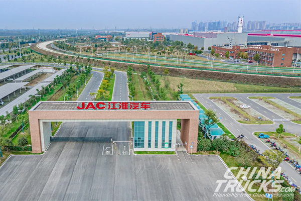 JAC Celebrates Its 57th Anniversery