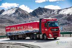 Dongfeng Tianlong Global Sales Volume Reached 1.04 Million Units