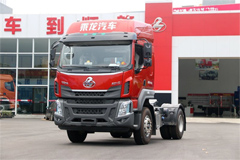 Chenglong H5 240HP 4X2 Tractor (LZ4170H5AB)