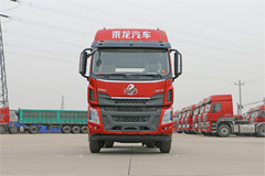 Chenglong H5 350HP 4X2 Tractor(10-Gearshift)(LZ4183M5AB)