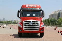 Chenglong T5 460HP 6X4 Long-head Tractor(LZ4251T7DB)