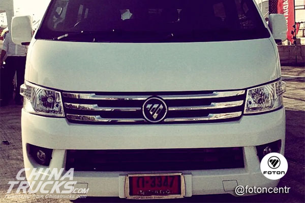 FOTON ME | One Person`s Car is Another Person`s Scenery