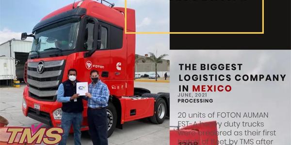Foton Motor Delivers Auman AMT Trucks to Mexico's Biggest Logistics Company