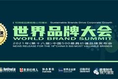 SHACMAN's Brand Value Has Broken the RMB¥35 Billion Mark
