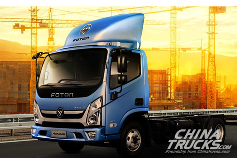 Foton AUMARK E Light-Duty Truck