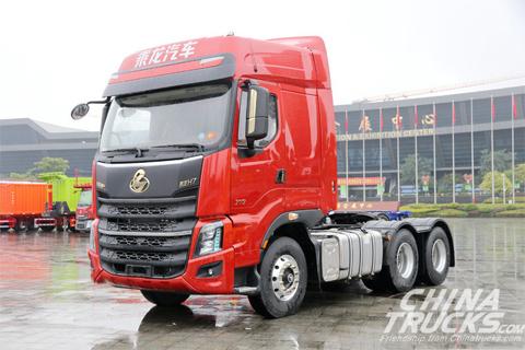 Liuzhou Motor Chenglong H7 LNG 460HP 6X4 Euro 6 Tractor (LZ4250H7DM1)