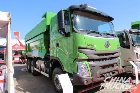 Chenglong  H7 400HP6X4 Euro 5 LNG Dumper (LZ3251H7DLT)
