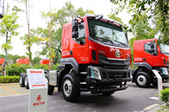 Liuzhou Motor Chenglong H7 LNG 400HP 8X4 8M Euro 6 Dumper(LZ3310H7FM2)