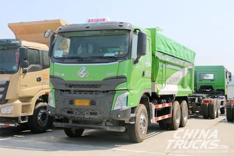 Liuzhou Motor Chenglong H7 LNG 400HP 6X4 5.6M Euro 5 Dumper(LZ3251H7DL)
