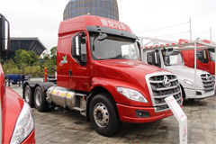 Liuzhou Motor Chenglong  LNG T5 430HP 6X4 Euro Long-head Tractor(LZ4250T5DL)