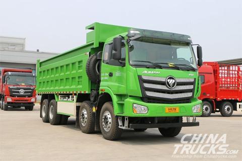 Foton Auman ETX 9 LNG 400HP 8X4 8.8M Dumper(BJ3319DMPCJ-AA)
