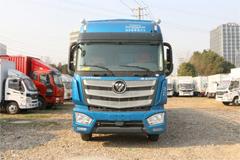 Foton Auman LNG ETX 6 Series 260HP 6X2 9.53m Dropside Cargo Truck (BJ1253VMPHH-AA)