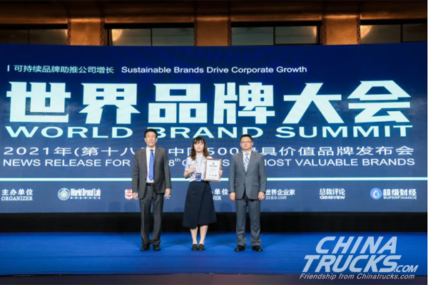 Linglong's Brand Value Increased to Nearly 60 Billion