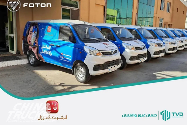 FOTON Egypt's PX Gasoline Freight Version Won an Order for 50 units