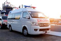 Foton Ambulance