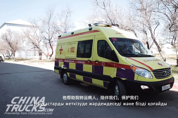 JAC SUNRAY Ambulance Supports COVID-19 pandemic prevention in Kazakhstan