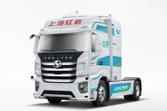 SAIC Hongyan to Build World's First Production Base for Hydrogen-powered Trucks