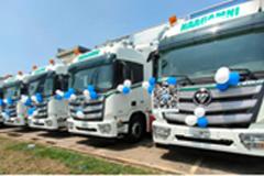 Ghana Client Repurchases 5 Units Foton AUMAN EST for Oil Transportations