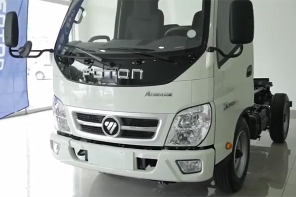 WHY FOTON | Aumark Is Here