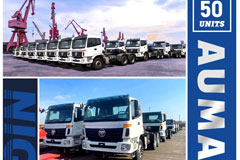 Foton Auman: Common Choice of Nigerian Buyers from Different Fields