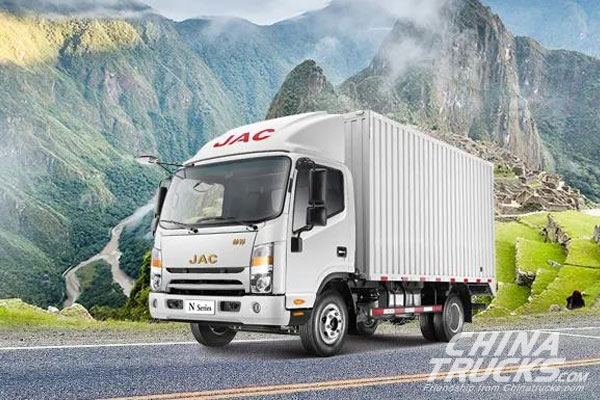 JAC Ranked No.1 in Sales of Peru Chinese Brand in H1,2021