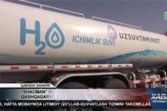 SHACMAN Delivered a Batch of F3000 Sprinkler Trucks to Uzbekistan
