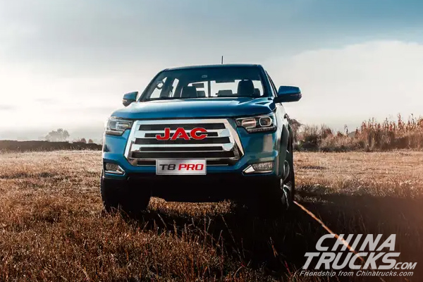 JAC Motors Officially Introduces Its T8PRO Pickup to Global Market