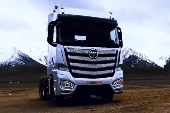 Foton Range Keeps Evolving and Leading the Future of Mobility