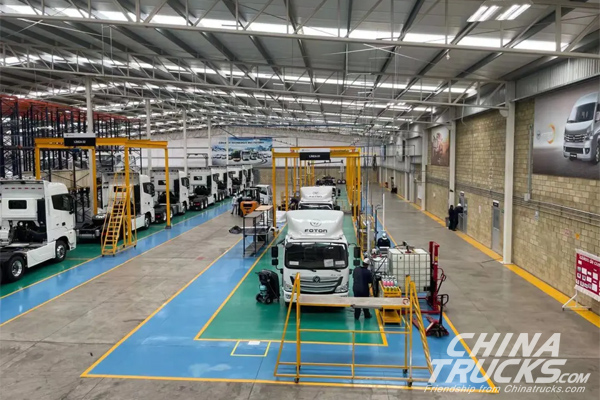 ANPACT Delegation Paid a Visit to Foton Mexico Truck Plant