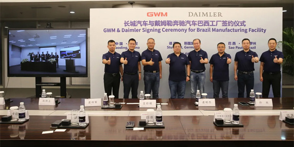 Great Wall Acquires Daimler AG's Plant in Brazil