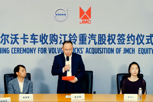 Signing Ceremony For Volvo Trucks' Acquisition of JMCH Equity Was Held