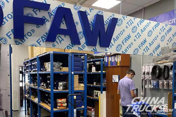FAW-Eastern European Companies Set Sales Record of Over 1000 Units for CV and PC