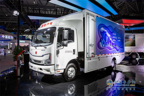 Qingling Isuzu Fuel Cell Truck Makes Its Debut at Smart China Expo