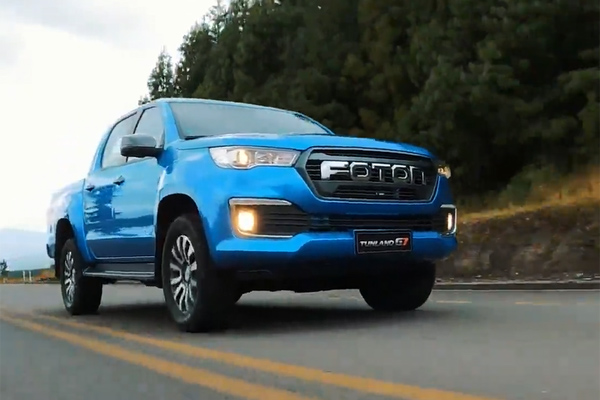 FOTON TUNLAND G7: Find Yourself in Places Where No One Else Can