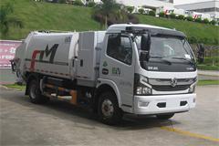 FULONGMA Electric Garbage Compactor Truck (FLM5080ZYSDGBEV)