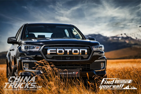 FOTON ME | Life Must Be Lived in Speed And Focus