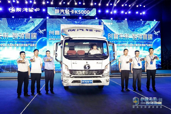 SHACMAN Celebrates the Launch of Its All New Light-duty Truck K5000 in China