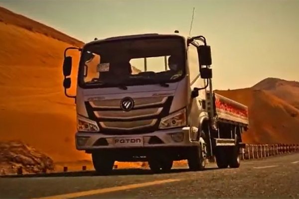 FOTON AUMARK | Extreme High Temperature Challenge Is Coming