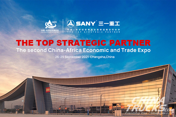 SANY to attend the second China-Africa Economic and Trade Expo